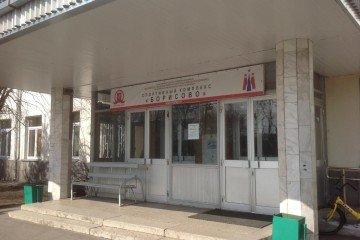 Спорткомплекс Борисово